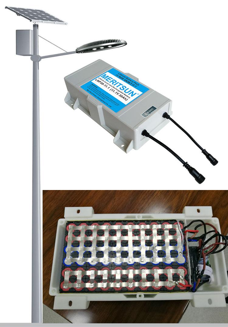 energy saving lithium battery for solar lights customized for garden-2