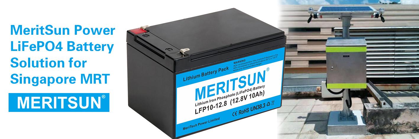 MERITSUN Array image103