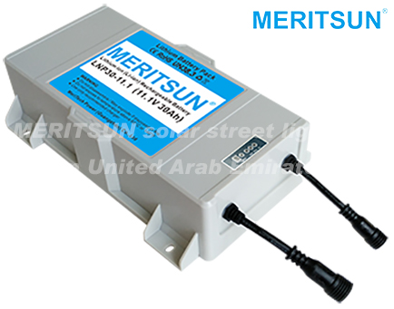 MERITSUN solar street light rechargeable lithium-ion lithium-ion batteries