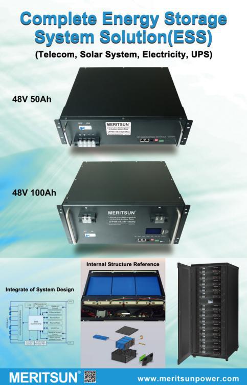 ESS(energy storage system)