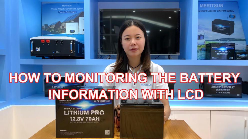 MeritSun LiFePO4 Battery With LCD