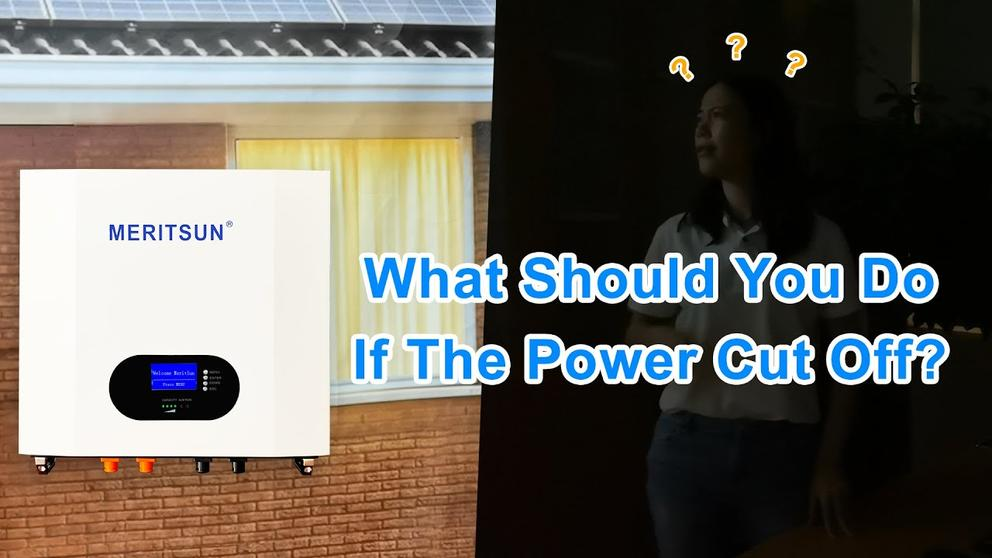 MeritSun Powerwall: Help you reduce dependence on the grid and save high electricity bills!
