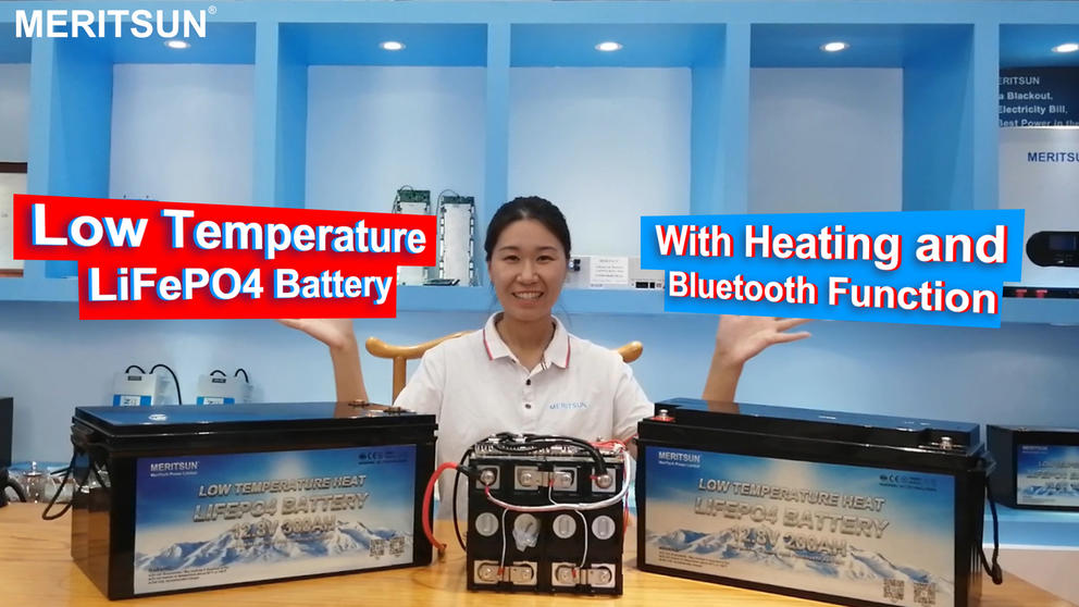 MeritSun Low temperature lithium battery with heating and Bluetooth function