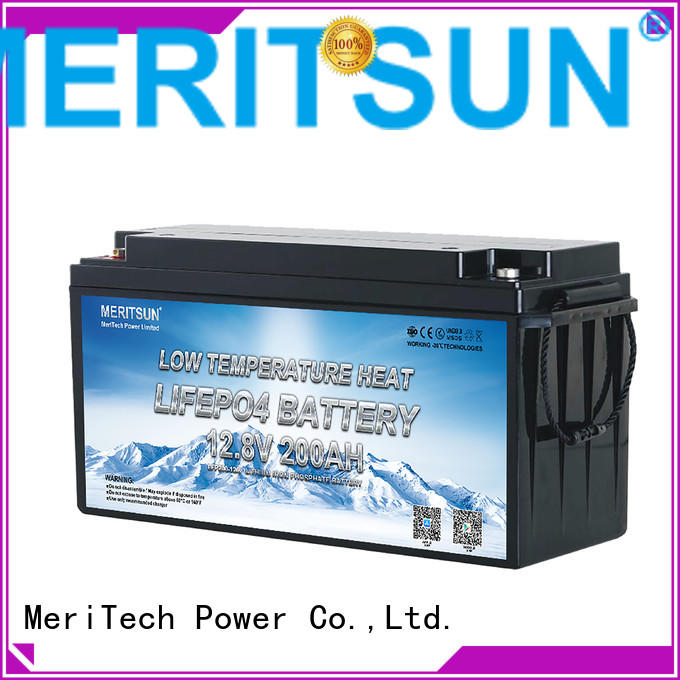 MERITSUN latest low temperature lithium ion battery supply for streetlight