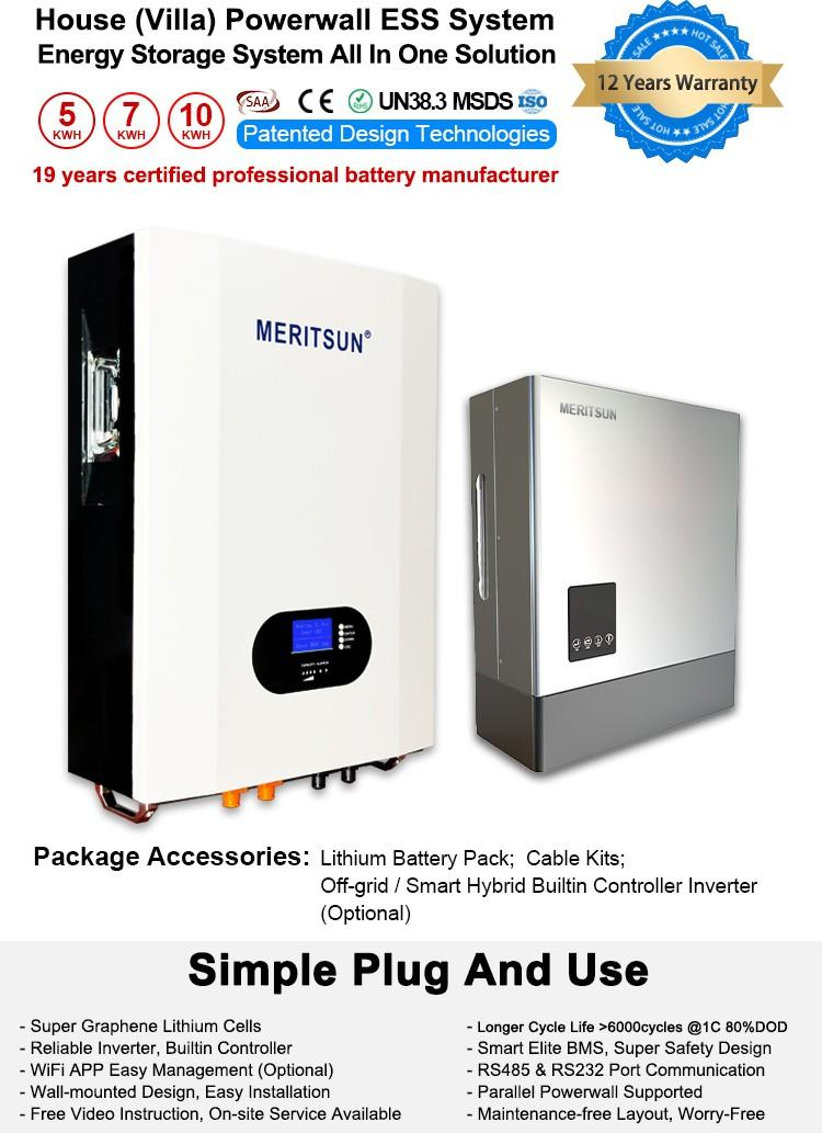MERITSUN powerwall cost factory direct supply for buildings-1