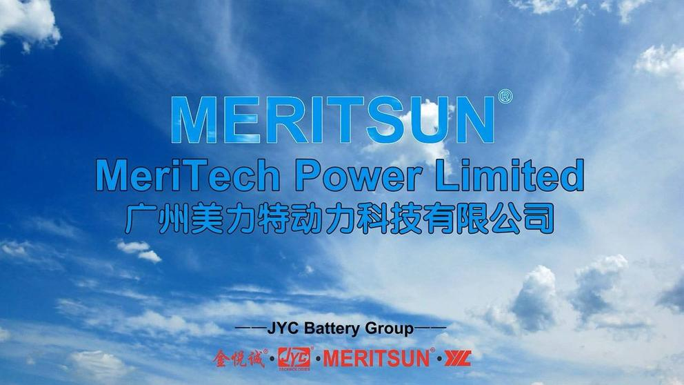 MERITSUN Lithium Video