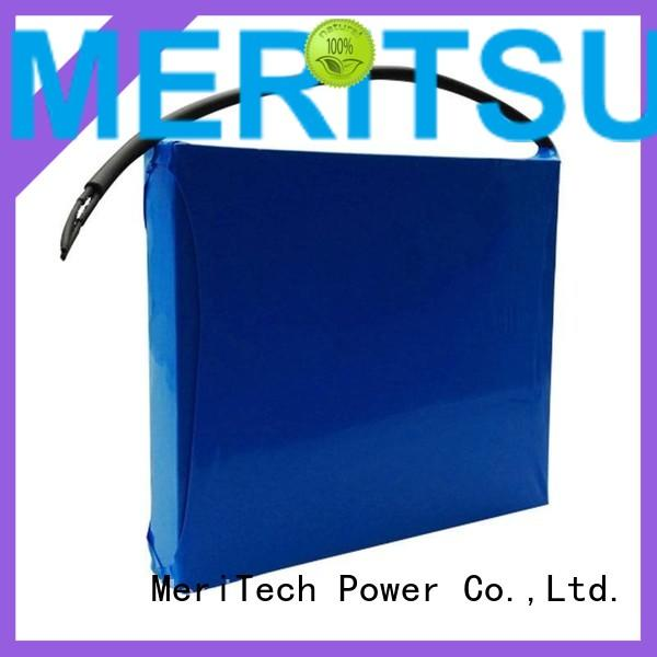 MERITSUN intelligent solar street light lithium battery series outdoor